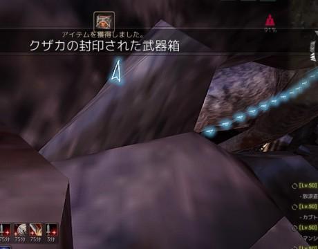 クザカ武器01