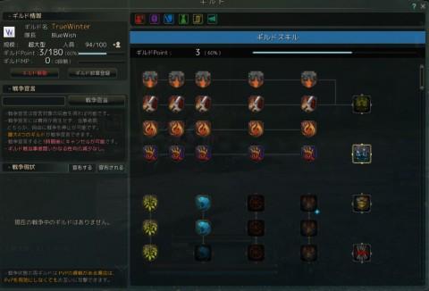 スキル完成01
