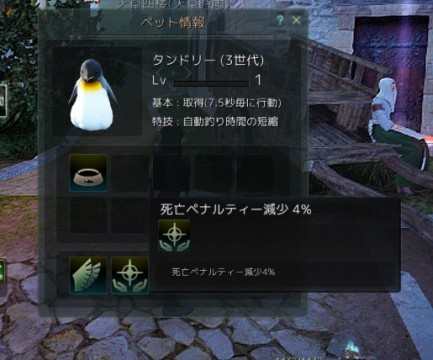 ペンギン04