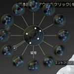 星座が乱数表だと思うアレコレの会話の動画【黒い砂漠Part362】