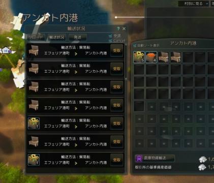 貿易品01