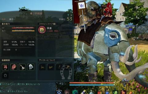 象の装備強化06