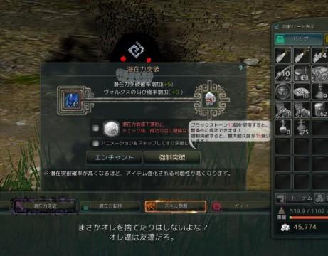 象の防御力01