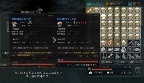 象の防御力05