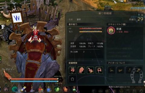 象防御02