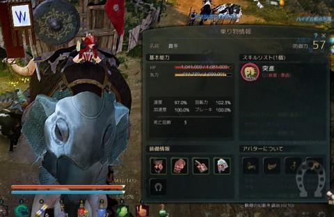 象防御01
