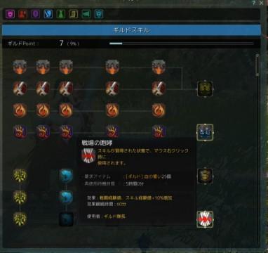戦場の咆哮01