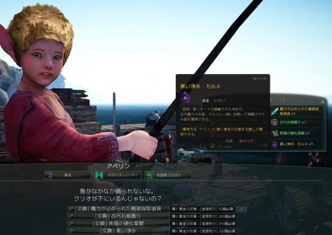 釣り印象02