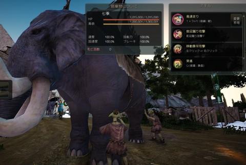 3頭目の象