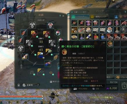 釣り印象01