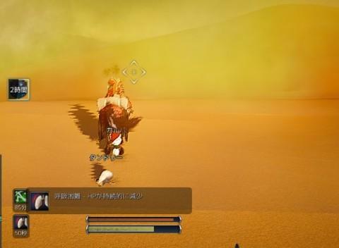 砂漠の砂嵐02