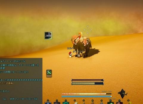 砂漠の砂嵐01