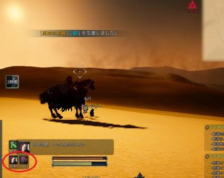 砂漠の砂嵐03