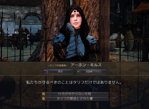 黒い精霊水晶04