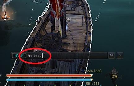 釣り中にマップを開く方法01