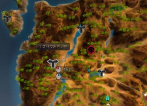 ライカル滝とキスリブ岩石地帯01