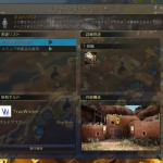 定期メンテ後情報 / 拠点&占領戦の砦が撤去されました(02/17)