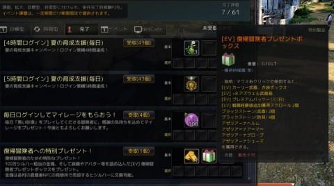 V鯖のサブ子02