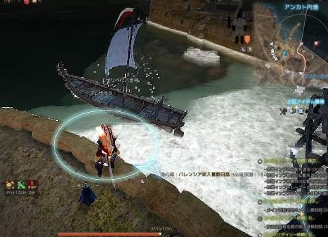 船の遠隔回収03