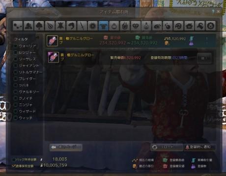 防御250突破01