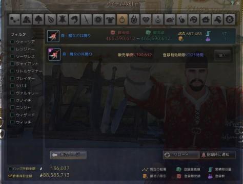 攻撃力200突破01
