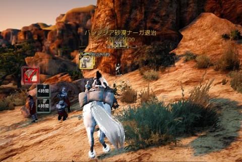 砂漠ナーガクエ01