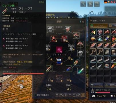 耐久度減少水晶01