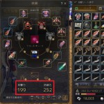 強化済みグルニルが購入出来たおかげで防御250突破【黒い砂漠Part508】