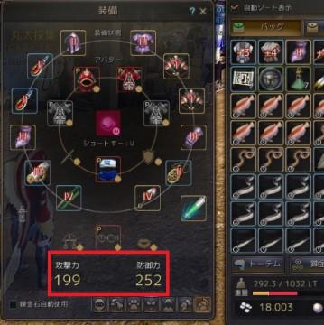 防御250突破03