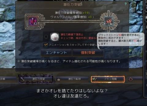 メディア釣り竿作成03