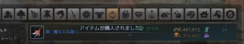 魔女耳二つ目02