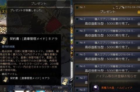 かくれんぼ大会02