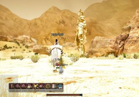 アクマン古代兵器04