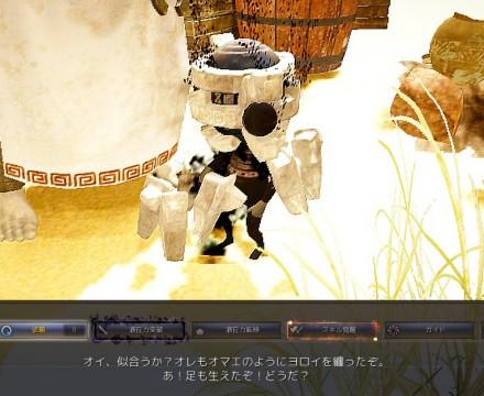 黒精霊の変身02