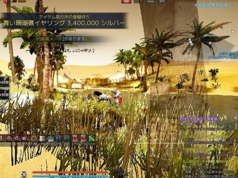 砂漠ゲート発見03