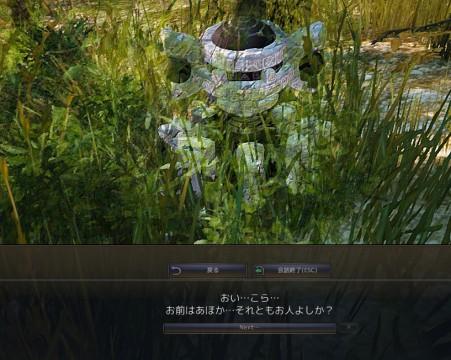 覚醒黒精霊水晶02