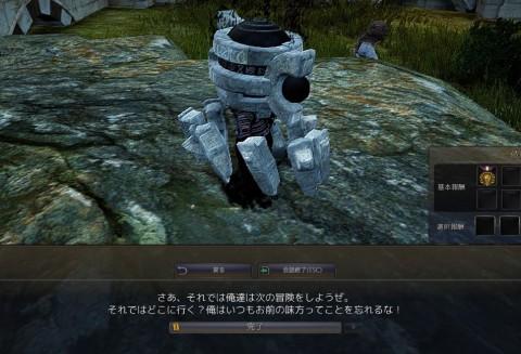 覚醒黒精霊水晶06