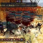 バレンシア城からアクマンそして三日月神殿へ【黒い砂漠Part618】