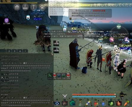 釣り放置PK03