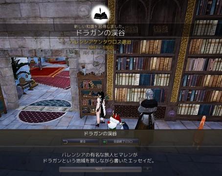 歴史IIIの知識01