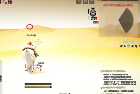 砂漠バフ往復ルート03