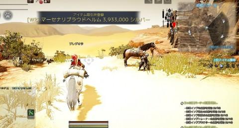 砂漠バフ往復ルート01
