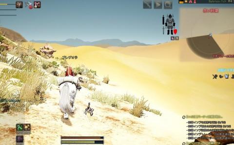 砂漠バフ往復ルート07