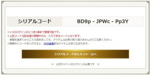 GW酸味飴01