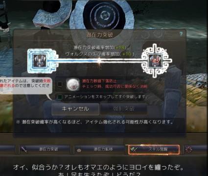 +4貿易服に挑戦01