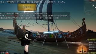 ベリアの釣り場に海賊船が突撃してきました【黒い砂漠Part708】