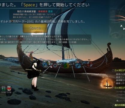 ベリアに海賊船