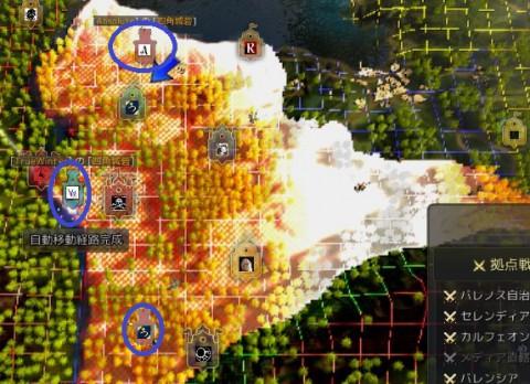 新しい場所で戦争02