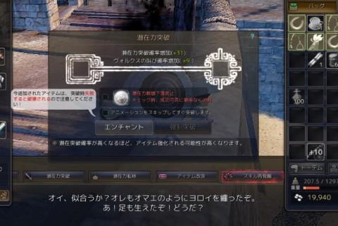 +5銀刺繍貿易服への道03