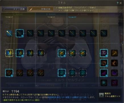LV58達成03